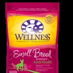 wellness-small-breed